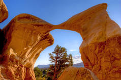 Metate Arch - Grand Staircase-Escalante National Monument